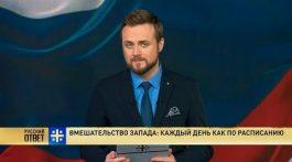 Увольнение Лаврова – «голубая мечта» западных журналистов