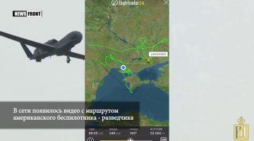 В сети появилось видео с маршрутом американского беспилотника у российских границ в Крыму