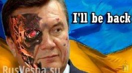 yanukovich_all_bi_bek