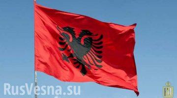 flag_velikoy_albanii
