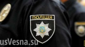 policiya_ukrainy_shevron