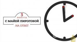 Почему Крым — это Россия, а Донбасс — нет? 20.03.2018, «Три минуты на ответ»