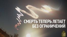 Ракеты Путина обошли законы физики?