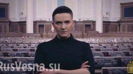 savchenko_rada_0