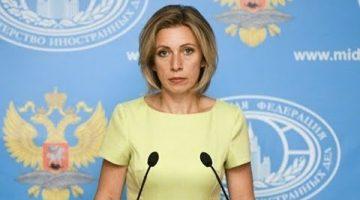 Еженедельный брифинг Марии Захаровой. Прямая трансляция от 26.04.18