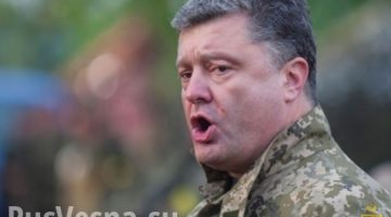 poroshenko_19_result