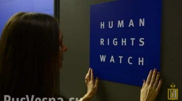 human_rights_watch_0