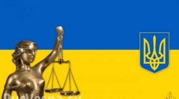sud_pravosudie_ukraina