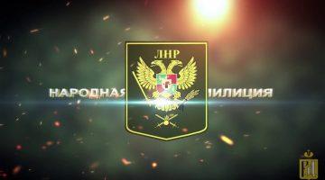 18 июля 2018 г. Заявление начальника пресс-службы управления Народной милиции ЛНР