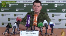 21 июля 2018 г. Заявление начальника пресс-службы управления Народной милиции ЛНР