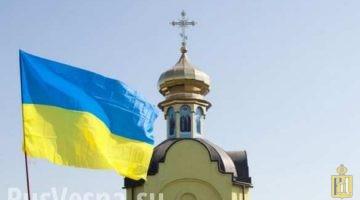cerkov_ukraina