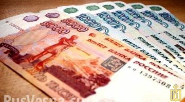 1280px-russian_rubles_9