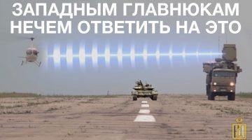 РУССКАЯ ВОЕННАЯ МЫСЛЬ ОТМЕНИЛА НАТО