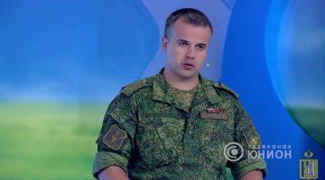 Тайно отравить Северский Донец у Киева не получится, считают в ДНР