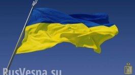 flag_ukraina