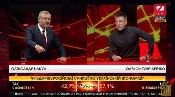 «Ублюдок».«Подонок»: Вилкул и Гончаренко обменялись «любезностями»
