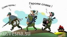 vsu_grabyat