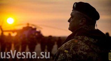 poroshenko_45