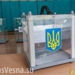 vybory_na_ukraine_pustaya_urna