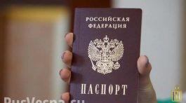 pasport_rossiyskoy_federacii_rossii