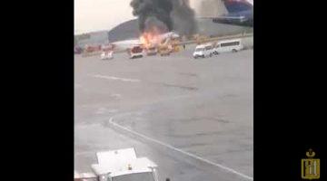 Посадка горящего самолёта в Шереметьево
