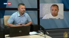 Программа С.Веселовского «На Самом Деле» 19.06.2019
