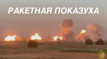 F-35 В ИРАКЕ УТЮЖАТ ЭЛЕКТОРАТ ТРАМПА