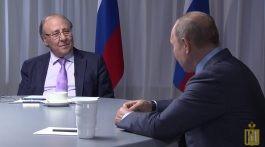 Интервью В. В. Путина телеканалам Al Arabiya, Sky Nеws Arabia и RT Arabic