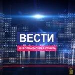 Новости Новороссии от 19.10.2019