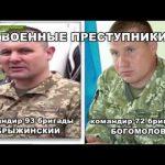 Оперативная сводка  на 20 февраля. Народная милиция ЛНР
