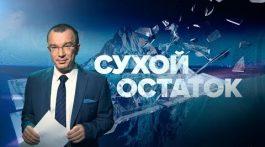 Юрий Пронько: Русский лес вырубается бешеными темпами – криминал контролирует богатства России
