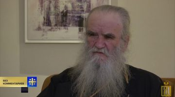 Фанар мне друг, но истина дороже: Черногорский митрополит Амфилохий о Константинопольском патриархе