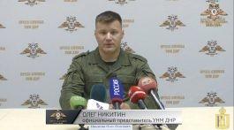 Заявление официального представителя НМ ДНР на 25 мая 2020 года  — armiyadnr.su