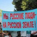 Юрий Ткачев: Украине нужно согласиться на статус «подмандатной территории» по отношению к России