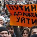 Amfora: «Путин должен уйти!»