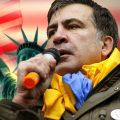 США готовят из Украины громадную неприятность для России