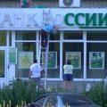Украина, прощай! Минимум на 15 лет. «Сбербанк» продал украинскую «дочку»