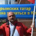 Крымские татары-репатрианты теперь могут не выполнять миграционное законодательство России