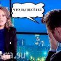 «Нельзя вывести Дом-2 из девушки»: Собчак устроила скандал в прямом эфире