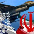 """Израилю показали, кто главный """"на раёне"""""""