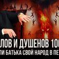 Третья Мировая начнется в Белоруссии
