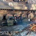 Возмездие: Уничтожена позиция ВСУ, с которой вёлся обстрел ДНР