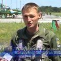 В сети всплыла предсмертная переписка украинского летчика Волошина