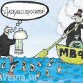 США потребовали от Украины поднять цены на газ для населения