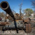 Под Горловкой горят позиции украинских войск