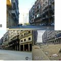 Алеппо. До и после