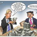 Итоги недели. Богатым — деньги, бедным — пакеты решений