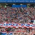 Баннер «Спасибо, Россия» сделали не хорваты
