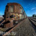 Чтоб москали испугались: ободранные украинские поезда Херсон-Москва шокировали СМИ