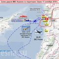 МОЛНИЯ: Российский Ил-20 сбит ПВО Сирии из-за безответственных действий Израиля